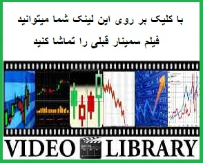 FREE  ON LINE TRADING VIDEO